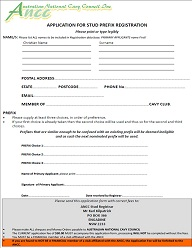 PrefixRegistrationForm